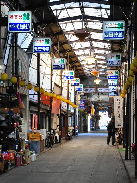 琴平新町東商店街 |香川県琴平町